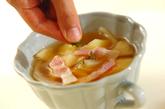 ポテトアップルスープの作り方3