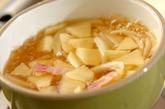 ポテトアップルスープの作り方1