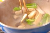 エリンギの炒め物の作り方2