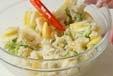 さっぱりポテトサラダの作り方3