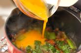 小松菜とサンマの卵とじ丼の作り方3