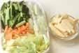 野菜の甘酢漬けの下準備1