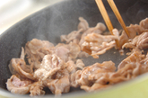 ネギ豚焼きの作り方1