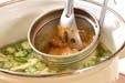 野菜のトロロ汁の作り方2