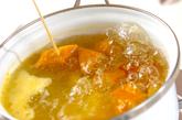 お芋のサラダの作り方1