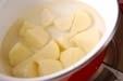 タラモサラダの作り方1