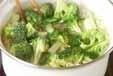 温野菜ゴマドレッシングの作り方1