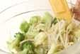 温野菜ゴマドレッシングの作り方2