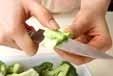 温野菜ゴマドレッシングの下準備3