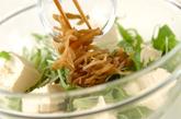 水菜のホットサラダの作り方1