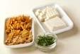 納豆とエノキのみそ汁の下準備1
