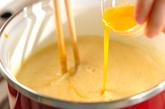 ふわふわコーンスープの作り方2
