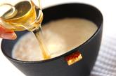 リンゴと大根のショウガミルクの作り方3