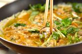 アサリの卵炒めの作り方2