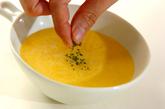 レンジで作るパンプキンスープの作り方2