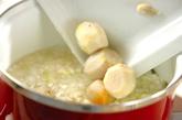 里芋のポタージュスープの作り方1
