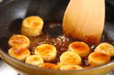 バナナのカラメルがらめの作り方2