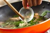 サバのニンニク炒めの作り方1