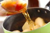 里芋と油揚げの煮ころがしの作り方2