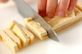 里芋と油揚げの煮ころがしの下準備2