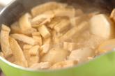 里芋と油揚げの煮ころがしの作り方3