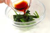 ホウレン草とかつお節の和え物の作り方2