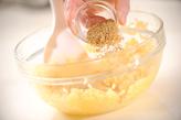 明太卵ご飯の作り方2