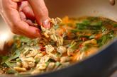 アサリとニラのチヂミの作り方1