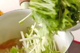 水菜の煮浸しの作り方2
