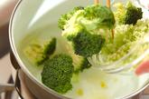 ブロッコリーのポタージュスープの作り方1