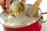 白ネギの豆乳ポタージュの作り方2