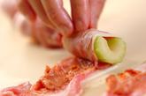 セロリの豚肉梅みそ巻きの作り方1