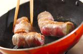セロリの豚肉梅みそ巻きの作り方2