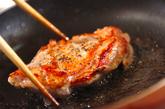 鶏肉のレモンペッパー焼きの作り方3