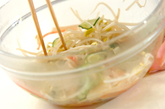モヤシとカニカマの南蛮風味の作り方3