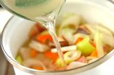野菜汁の作り方2