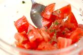 トマトの玉ネギドレッシングの作り方2