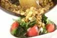 長芋サラダの作り方2