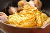 チキンと夏野菜の蒸し麺の作り方1