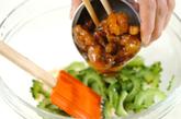 ゴーヤと焼き鳥缶の和え物の作り方1