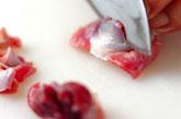 白菜と砂肝のピリ辛和えの作り方1