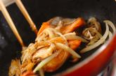 鮭のチャンチャン焼きの作り方3