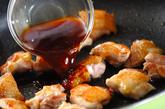 鶏ショウガ焼きの作り方1