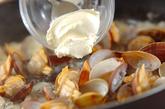 アサリのクリーム蒸しの作り方2