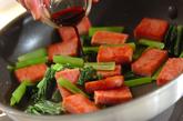 ランチョンミートと青菜の卵炒めの作り方2