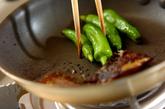 アジのゴマみそ焼きの作り方2