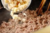 タケノコ入りそぼろご飯の作り方1
