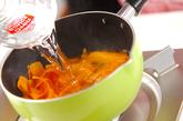 ひらひらニンジンスープの作り方2