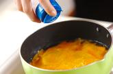 ひらひらニンジンスープの作り方3