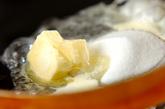 キャラメルナッツバーの作り方1